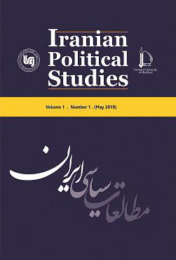 Iranian Political Studies